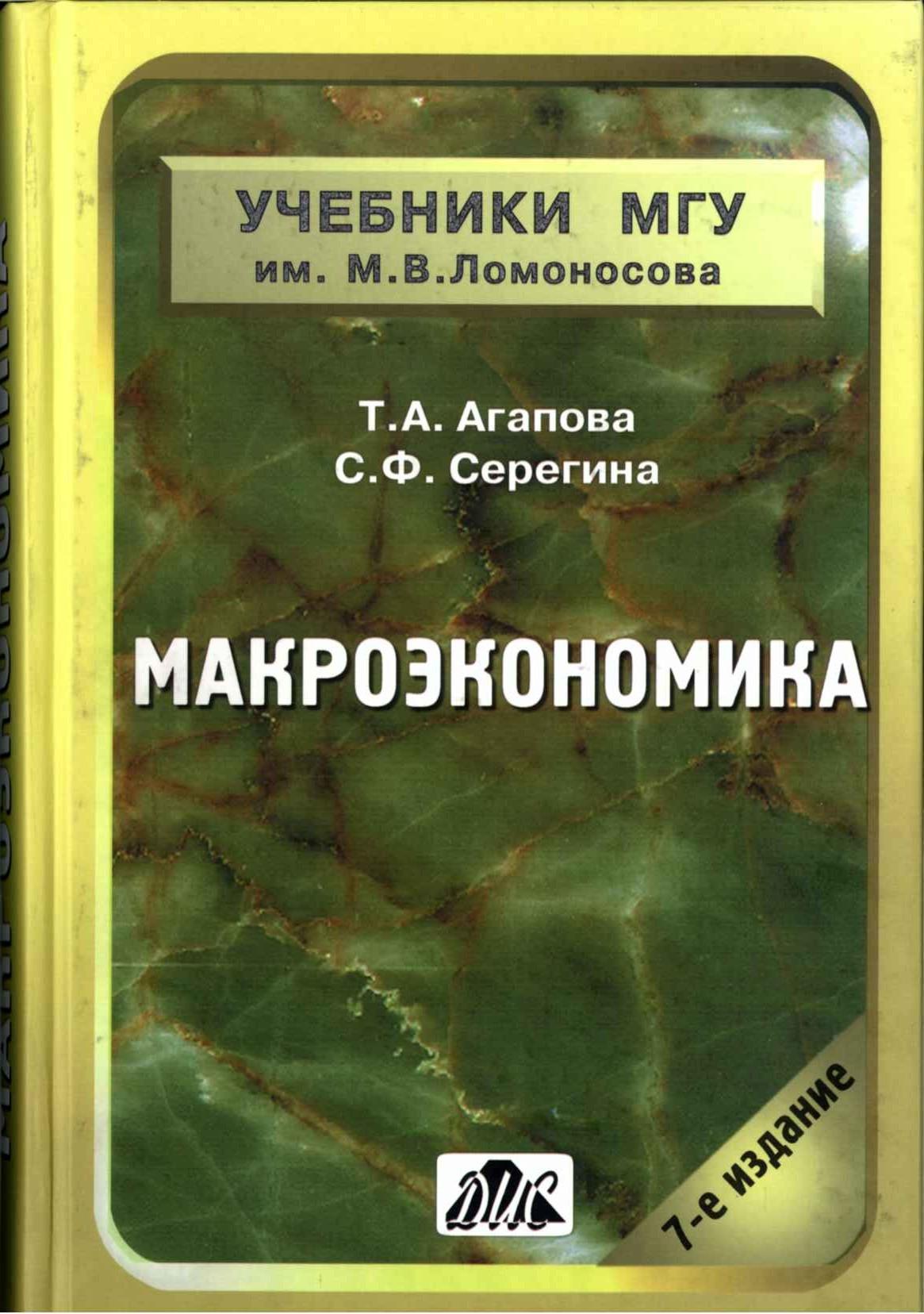 book Библия цифровой